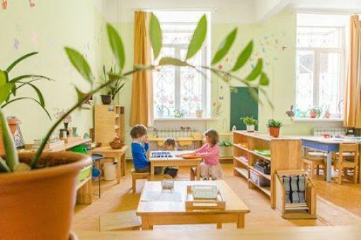 Детский сад Харьков Центр