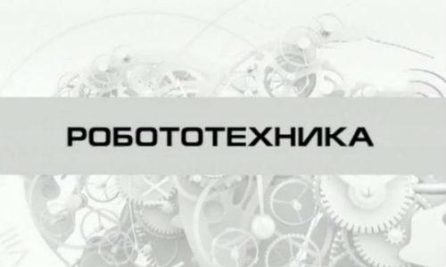 robototekhnika_Har`kov_lager`_na_kanikulakh3